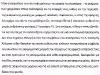 2003-astrolavos-keim-orath-xdim